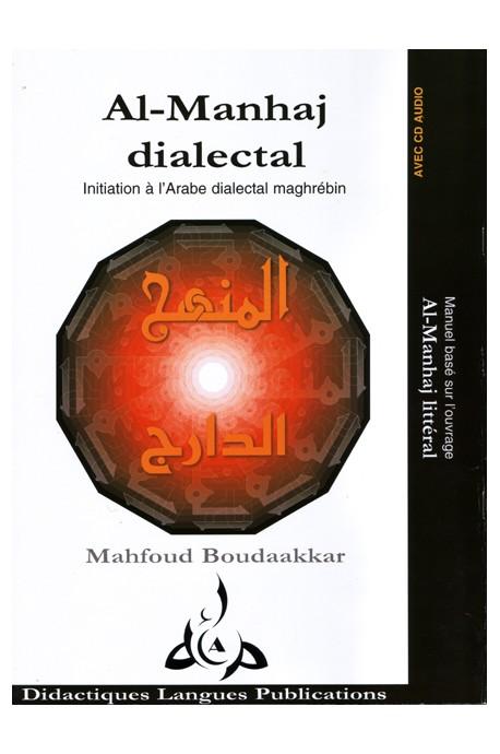 al-manhaj-dialectal