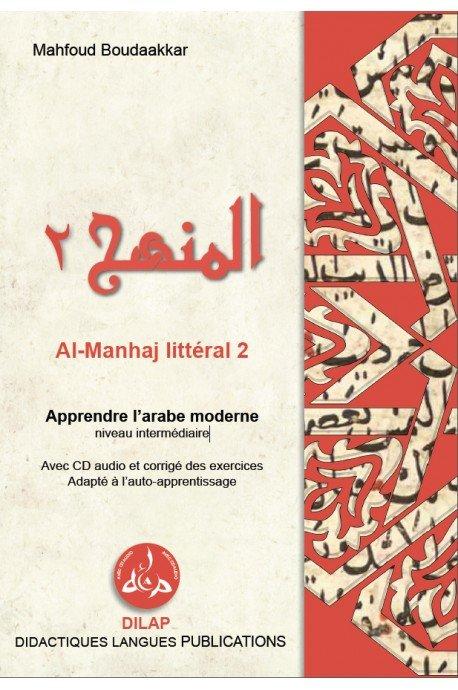 al-manhaj-litteral-2