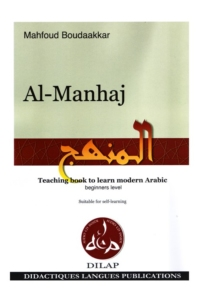 al-manhaj-modern-arabic-for-beginners