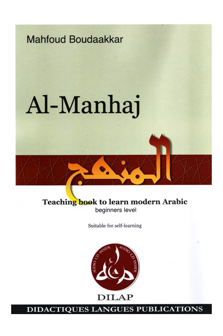 al-manhaj-modern-arabic-for-beginners