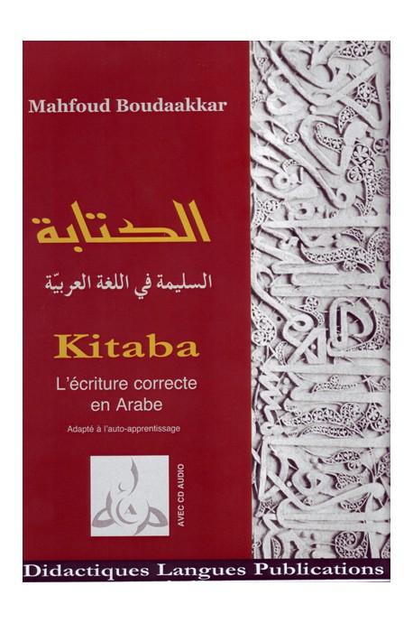 kitaba-l-ecriture-correcte-en-arabe