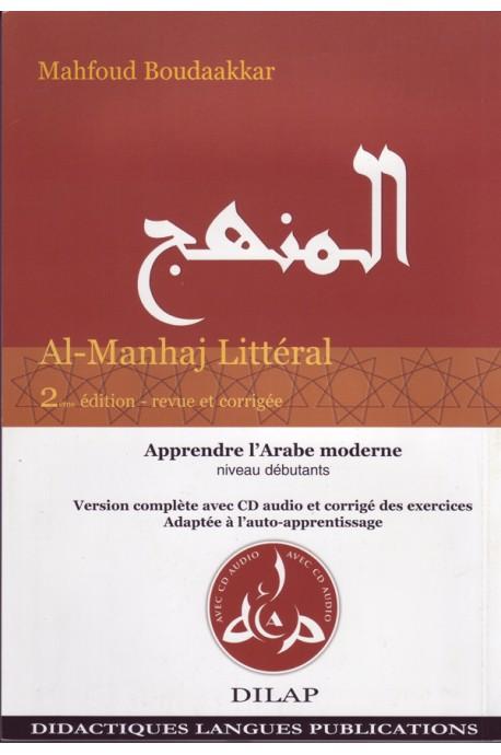 AL-MANHAJ LIVRE