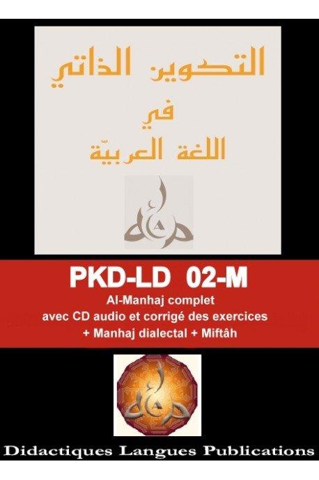pack-pkd-ld-02m