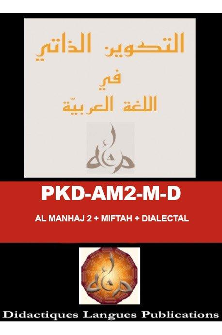 PKD- AM2-M-D
