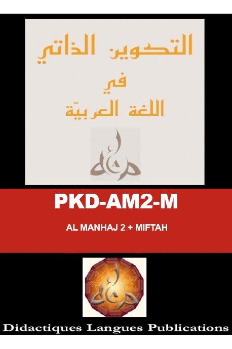 PKD- AM2-M