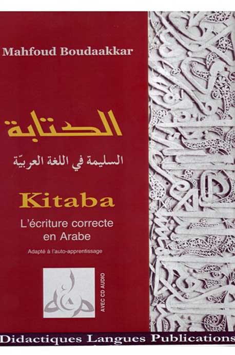 Kitaba - l'écriture correcte en Arabe