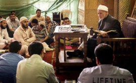Traditions religieuses Al Azhar
