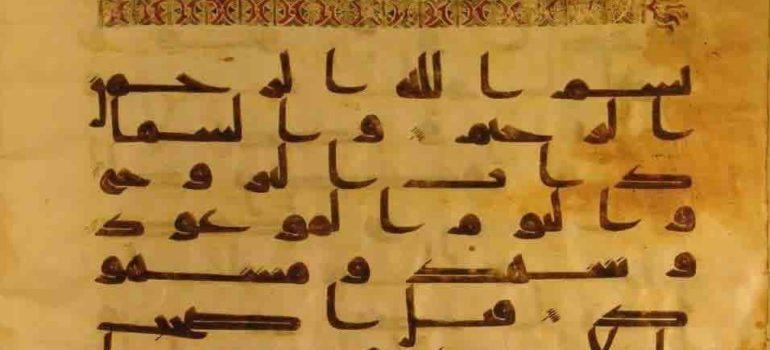 coran la vulgate du calife uthman